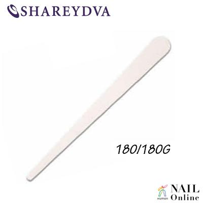 【SHAREYDVA】 (旧MICREA) 白エメリー 180/180G 【検定】