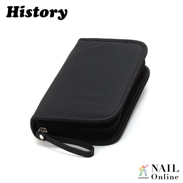 【History】 ニッパー&筆ケース ブラック NBC-B