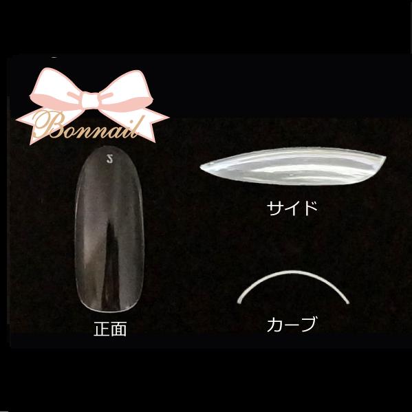 【Bonnail】 クリアラウンドロングチップ R300 #2 50P