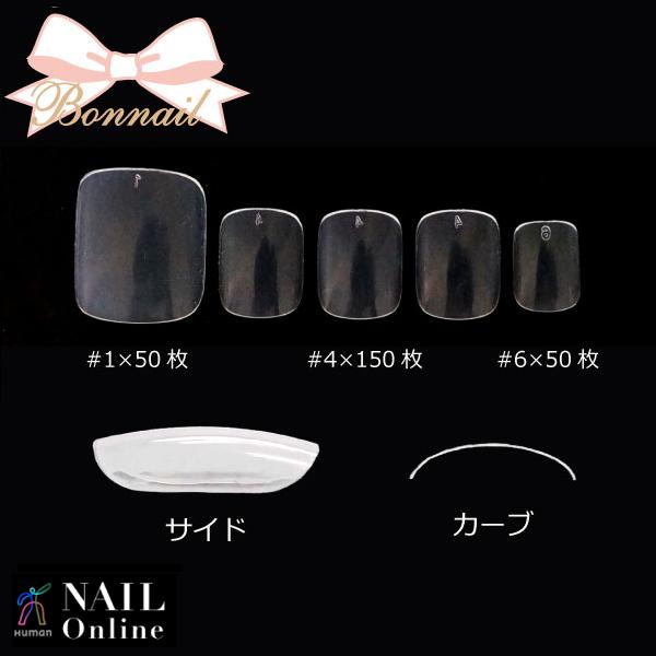 【Bonnail】 サンプルチップセット ペディ P210