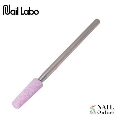 【Nail Labo】 ピンクポイント HP20