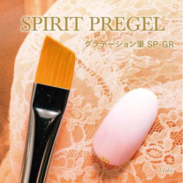 【PREGEL】 グラデーション筆 SP-GR