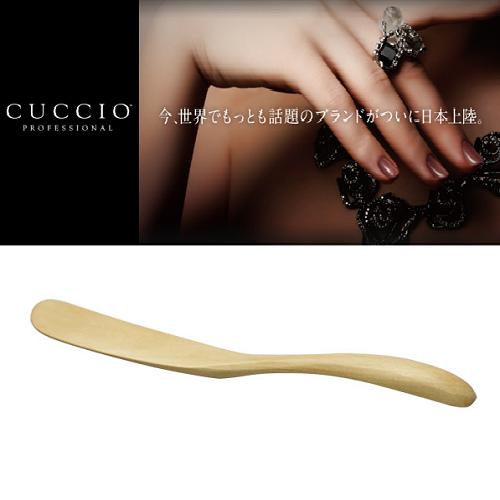 【CUCCIO】 スパチュラ