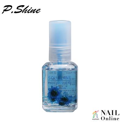 【P.Shine】 フレーバーキューティクルオイルSQ 12ml 青リンゴ