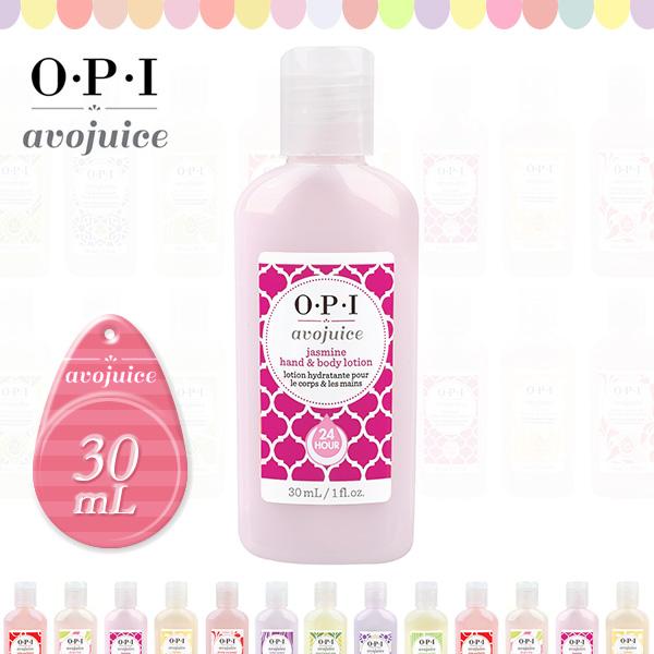 【O・P・I 】 アボジュース ハンド&ボディローション ジャスミン