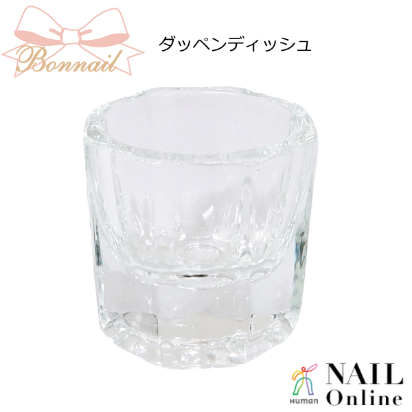 【Bonnail】 ダッペンディッシュ