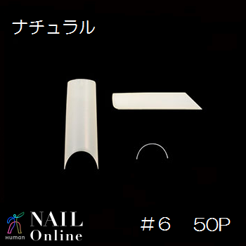 【MITHOS】 スマートチップ ナチュラル #6 50P