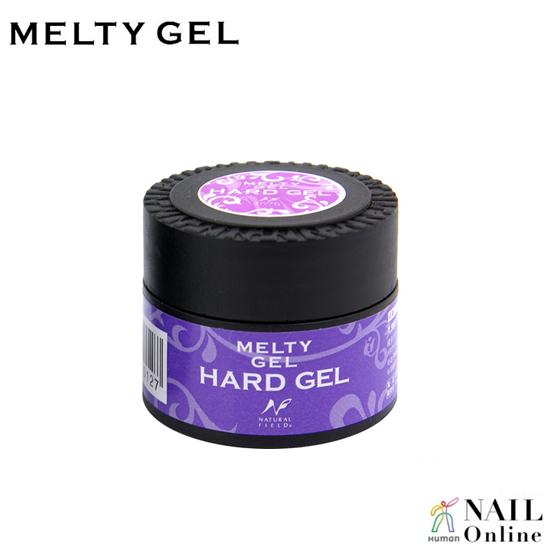 【MELTY GEL】 ハードジェル  14g