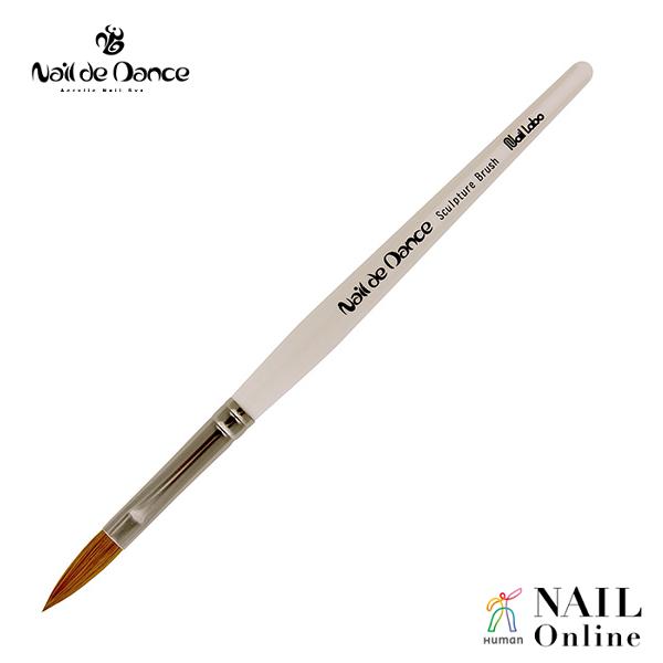 【Nail de Dance】 スカルプチュアブラシ Z