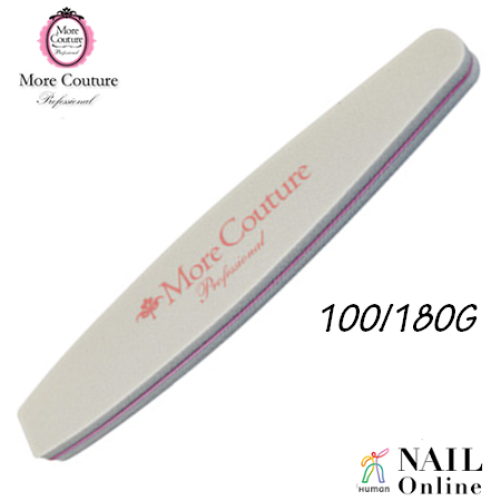 【More Couture】 ハードバフ 100/180G