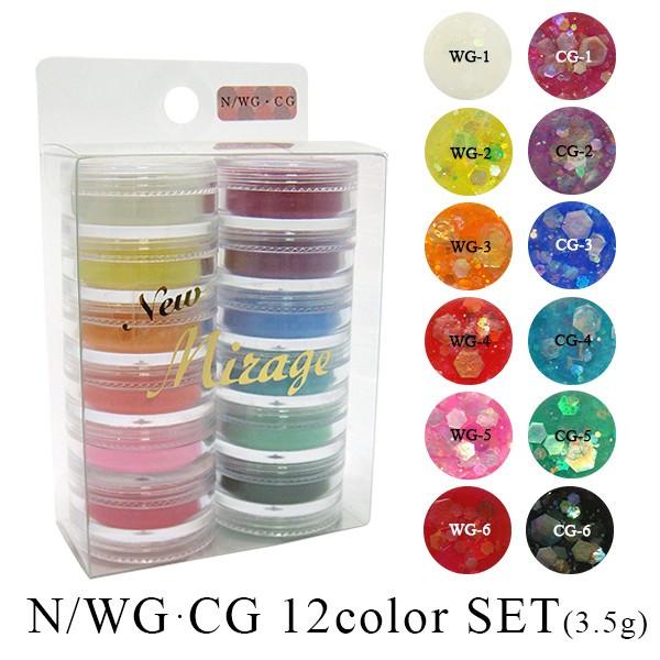 【Mirage】 カラーパウダー 3.5g×12色セットN/WG・CG(5種類のホログラムが入ったグリッターセット)