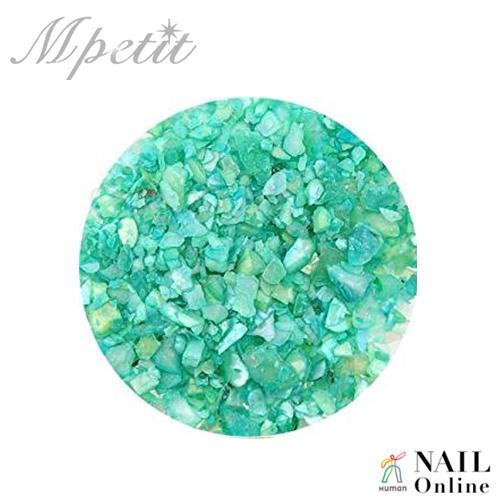 【Mpetit】 B076 クラッシュシェル(天然シェル) ブルーグリーン