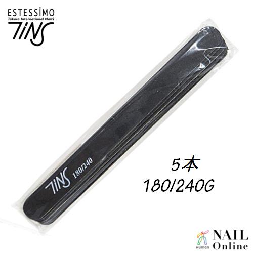【TiNS】 エメリー 180/240GG 5枚入 【検定】