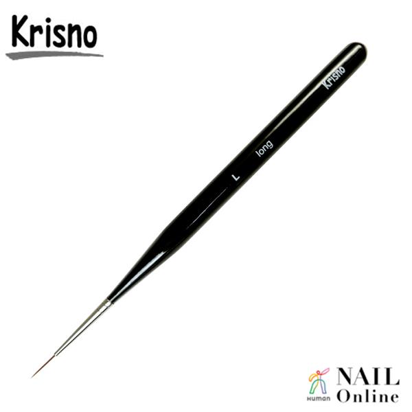 【Krisno】  アートブラシ L