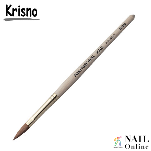 【Krisno】 スカルプチュア オーバル #103