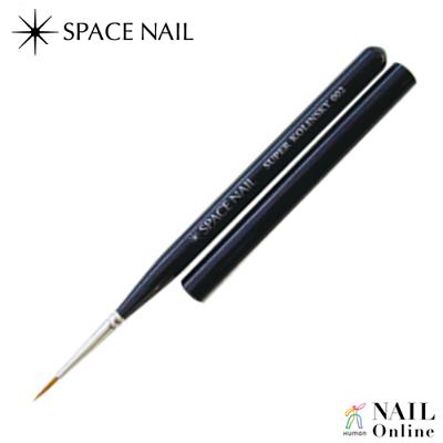 【SPACE NAIL】 3D&アート筆 No.002(キャップ付)