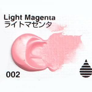 【Liquitex】 002 G-2 20ml ライトマゼンタ