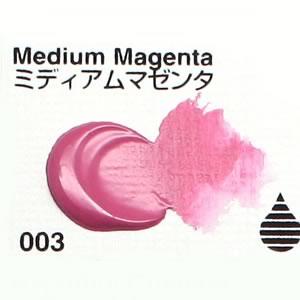 【Liquitex】 003 G-3 20ml ミディアムマゼンタ