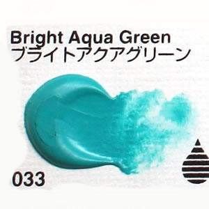 【Liquitex】 033 G-2 20ml ブライトアクアグリーン