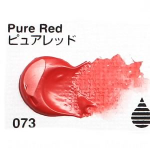 【Liquitex】 073 G-3 20ml ピュアレッド