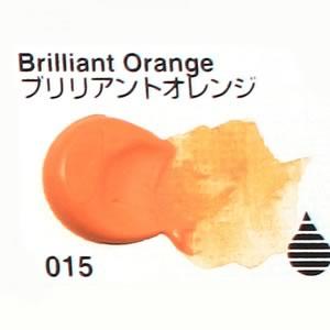 【Liquitex】 015 G-2 20ml ブリリアントオレンジ
