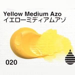 【Liquitex】 020 G-2 20ml イエローミディアムアゾ