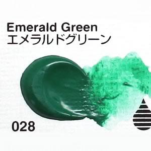 【Liquitex】 028 G-2 20ml エメラルドグリーン