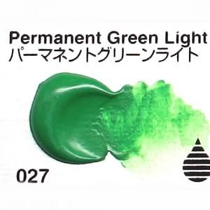 【Liquitex】 027 G-2 20ml パーマネントグリーンライト