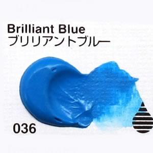 【Liquitex】 036 G-1 20ml ブリリアントブルー