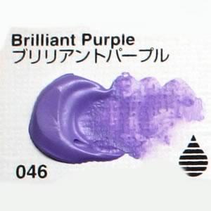 【Liquitex】 046 G-1 20ml ブリリアントパープル