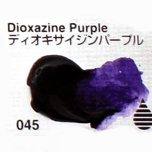 【Liquitex】 045 G-3 20ml ディオキサイジンパープル