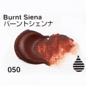 【Liquitex】 050 G-1 20ml バーントシェンナ