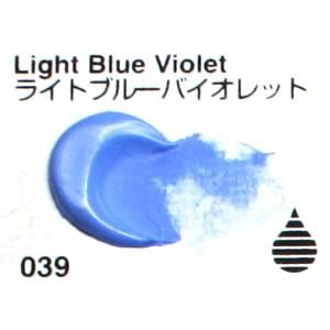【Liquitex】 039 G-2 20m ライトブルーバイオレット l