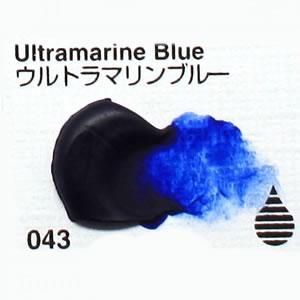 【Liquitex】 043 G-2  20ml ウルトラマリンブルー
