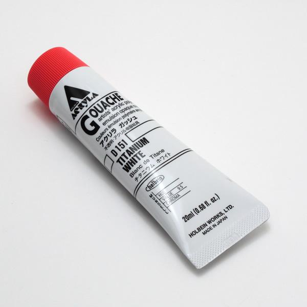 【holbein】 アクリラガッシュ D151 20ml チタニウムホワイト