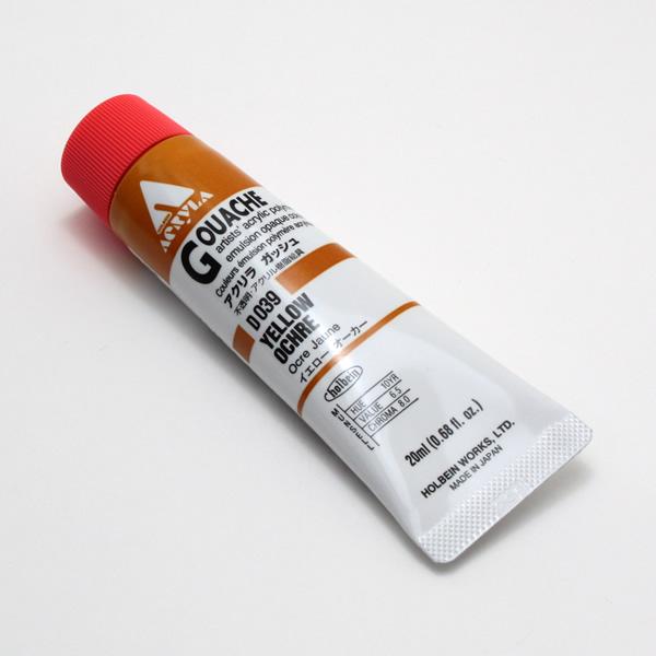 【holbein】 アクリラガッシュ D039 20ml イエローオーカー