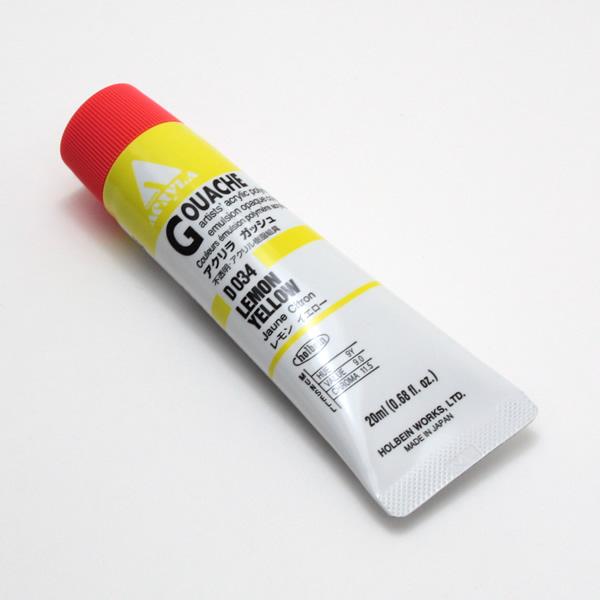 【holbein】 アクリラガッシュ D034 20ml レモンイエロー
