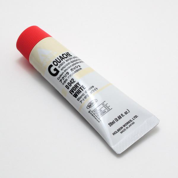 【holbein】 アクリラガッシュ D042 20ml アイボリホワイト