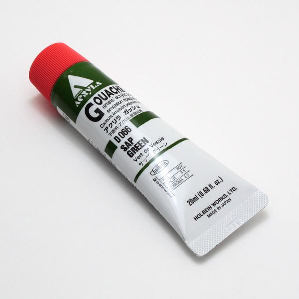 【holbein】 アクリラガッシュ D066 20ml サップグリーン