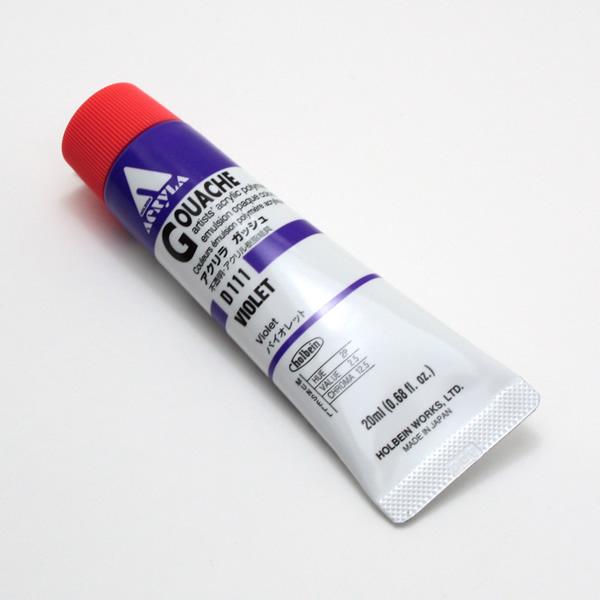 【holbein】 アクリラガッシュ D111 20ml バイオレット