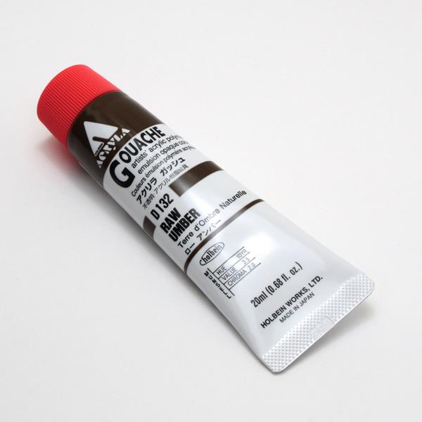 【holbein】 アクリラガッシュ D132 20ml ローアンバー
