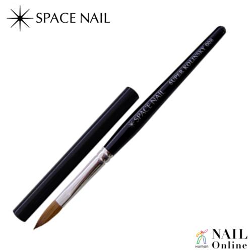 【SPACE NAIL】 コリンスキー筆 No.008(キャップ付)