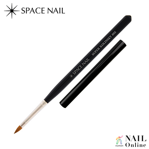【SPACE NAIL】 3D&デザイン筆 No.005(キャップ付)