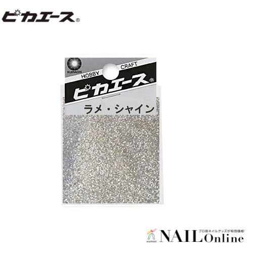 【Pika Ace】 #483 ラメシャイン シルバー M