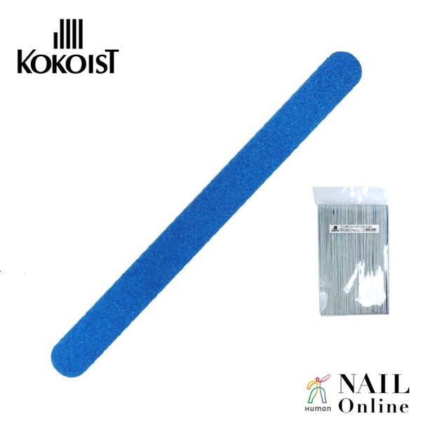 【KOKOIST】 フット用 エメリーボード 60本セット 250/250 【検定】
