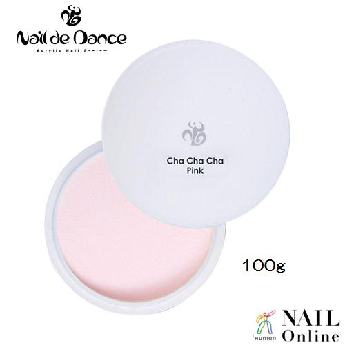 【Nail de Dance】 パウダー チャチャチャピンク 100g