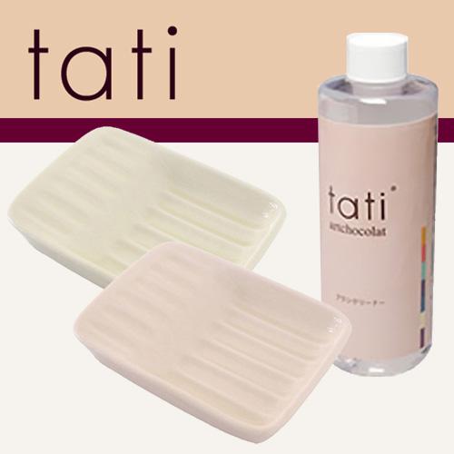 【tati】 artchocolat ブラシクリーナー 300ml
