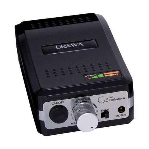 【URAWA】ネイルマシン G3 ブラック