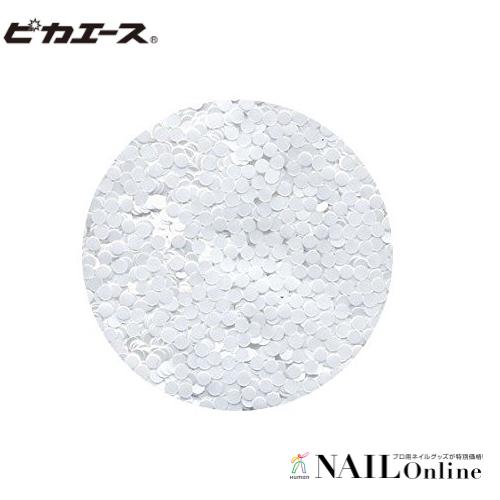 【Pika Ace】 #421丸カラー 2mm ホワイト