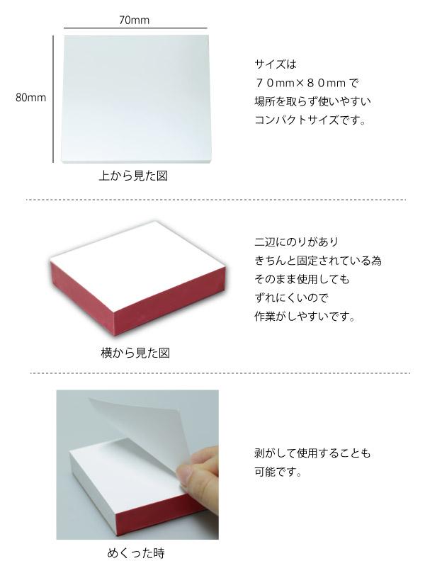【Krimth】 ペーパーパレット 100P 70×80mm